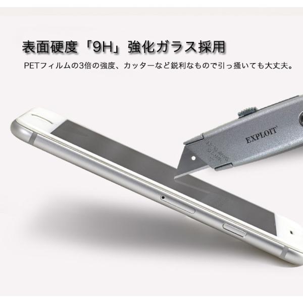 iPhone8 / 8 Plus 7 / 7 Plus / 6s Plus/6 Plus/6s/6/X 強化ガラスフィルム ブルーライトカット 9H硬度 日本旭硝子製素材 衝撃吸収 気泡レス 指紋防止 全面保護|k-seiwa-shop|13