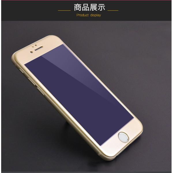 iPhone8 / 8 Plus 7 / 7 Plus / 6s Plus/6 Plus/6s/6/X 強化ガラスフィルム ブルーライトカット 9H硬度 日本旭硝子製素材 衝撃吸収 気泡レス 指紋防止 全面保護|k-seiwa-shop|14