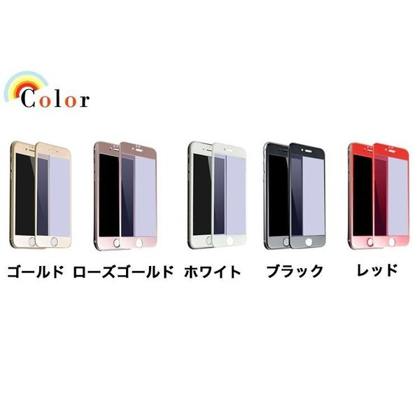 iPhone8 / 8 Plus 7 / 7 Plus / 6s Plus/6 Plus/6s/6/X 強化ガラスフィルム ブルーライトカット 9H硬度 日本旭硝子製素材 衝撃吸収 気泡レス 指紋防止 全面保護|k-seiwa-shop|20