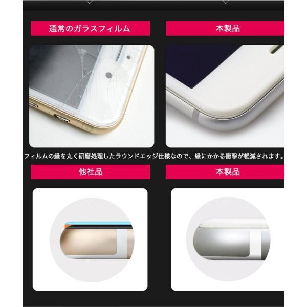 iPhone8 / 8 Plus 7 / 7 Plus / 6s Plus/6 Plus/6s/6/X 強化ガラスフィルム ブルーライトカット 9H硬度 日本旭硝子製素材 衝撃吸収 気泡レス 指紋防止 全面保護|k-seiwa-shop|08