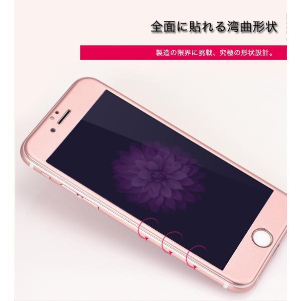 iPhone8 / 8 Plus 7 / 7 Plus / 6s Plus/6 Plus/6s/6/X 強化ガラスフィルム ブルーライトカット 9H硬度 日本旭硝子製素材 衝撃吸収 気泡レス 指紋防止 全面保護|k-seiwa-shop|10