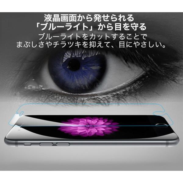 2枚/セット iPhoneXS Max XS XR X フィルム iPhone8Plus 8 7Plus 7 ブルーライトカット iPhone6sPlus 6Plus 6s 6 SE 5s 5 保護フィルム 耐衝撃 3D 極薄|k-seiwa-shop|04