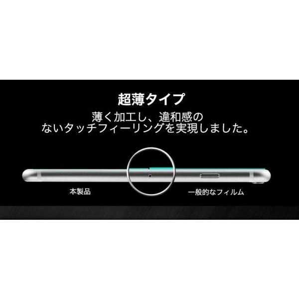 2枚/セット iPhoneXS Max XS XR X フィルム iPhone8Plus 8 7Plus 7 ブルーライトカット iPhone6sPlus 6Plus 6s 6 SE 5s 5 保護フィルム 耐衝撃 3D 極薄|k-seiwa-shop|09