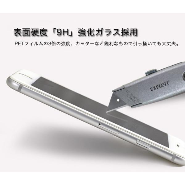 iPhone6s Plus / iPhone6 Plus 強化ガラス iPhone6s / iPhone6 ガラスフィルム 日本旭硝子製素材 衝撃吸収 9H マットタイプ ブルーライトカット|k-seiwa-shop|12