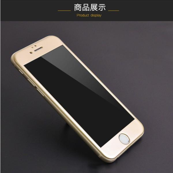 iPhone6s Plus / iPhone6 Plus 強化ガラス iPhone6s / iPhone6 ガラスフィルム 日本旭硝子製素材 衝撃吸収 9H マットタイプ ブルーライトカット|k-seiwa-shop|15