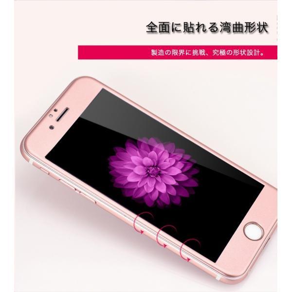 iPhone6s Plus / iPhone6 Plus 強化ガラス iPhone6s / iPhone6 ガラスフィルム 日本旭硝子製素材 衝撃吸収 9H マットタイプ ブルーライトカット|k-seiwa-shop|08