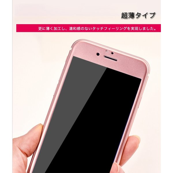 iPhone6s Plus / iPhone6 Plus 強化ガラス iPhone6s / iPhone6 ガラスフィルム 日本旭硝子製素材 衝撃吸収 9H マットタイプ ブルーライトカット|k-seiwa-shop|09