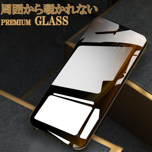 iPhone XS Max 強化ガラスフィルム iPhone XS XR 全面保護 覗き見防止 iPhone11 Pro Max iPhone11 iPhone8 Plus 7 6s 6 Plus X ガラスフィルム 日本旭硝子製 9H|k-seiwa-shop