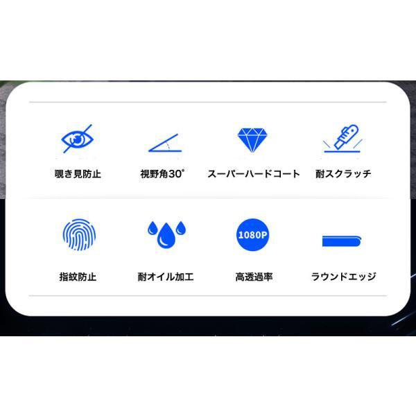 iPhone XS Max 強化ガラスフィルム iPhone XS XR 全面保護 覗き見防止 iPhone11 Pro Max iPhone11 iPhone8 Plus 7 6s 6 Plus X ガラスフィルム 日本旭硝子製 9H|k-seiwa-shop|04