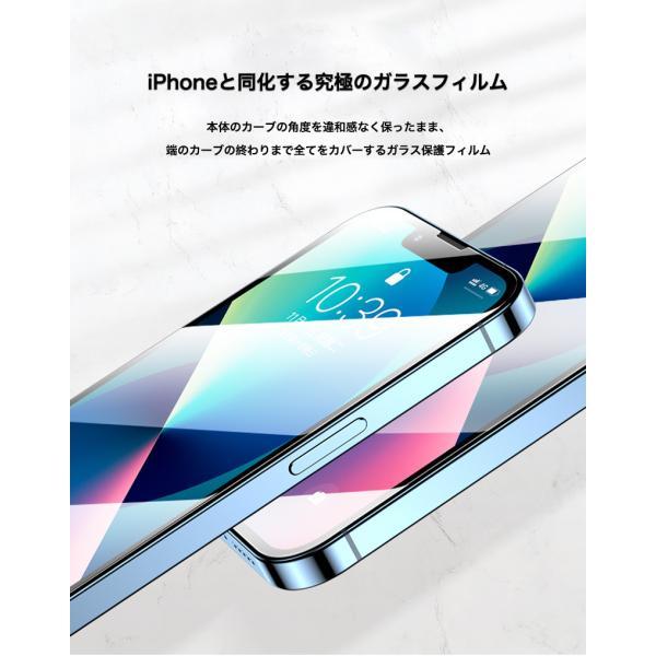iPhone XS Max 強化ガラスフィルム iPhone XS XR 全面保護 覗き見防止 iPhone11 Pro Max iPhone11 iPhone8 Plus 7 6s 6 Plus X ガラスフィルム 日本旭硝子製 9H|k-seiwa-shop|07