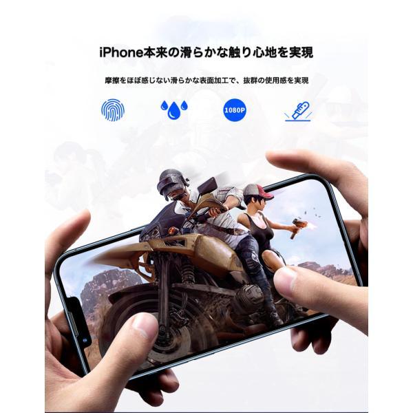 iPhone XS Max 強化ガラスフィルム iPhone XS XR 全面保護 覗き見防止 iPhone11 Pro Max iPhone11 iPhone8 Plus 7 6s 6 Plus X ガラスフィルム 日本旭硝子製 9H|k-seiwa-shop|08