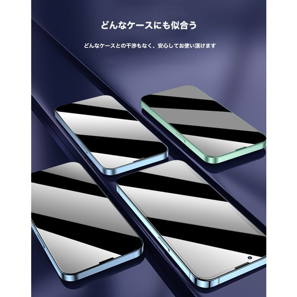iPhone XS Max 強化ガラスフィルム iPhone XS XR 全面保護 覗き見防止 iPhone11 Pro Max iPhone11 iPhone8 Plus 7 6s 6 Plus X ガラスフィルム 日本旭硝子製 9H|k-seiwa-shop|09