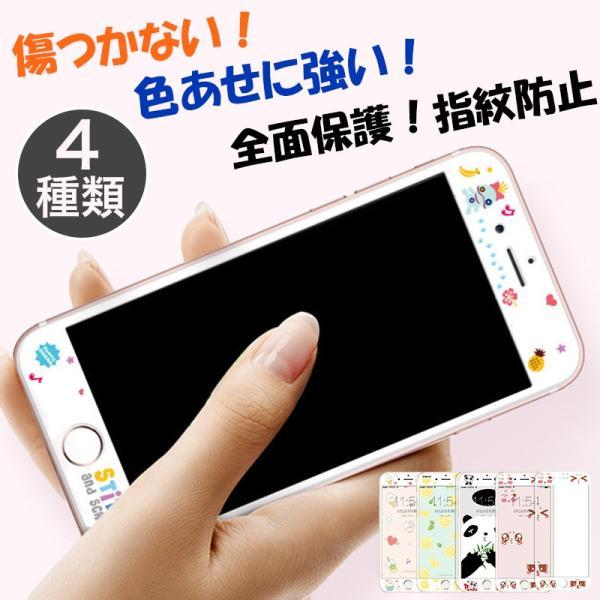 iPhone8 Plus ガラスフィルム 全面 iPhone7Plus 7 8 強化ガラスフィルム iPhone6s Plus 6 Plus 6s 6 ガラスフィルム 3D 耐衝撃 猫柄 9H かわいい 指紋防止|k-seiwa-shop