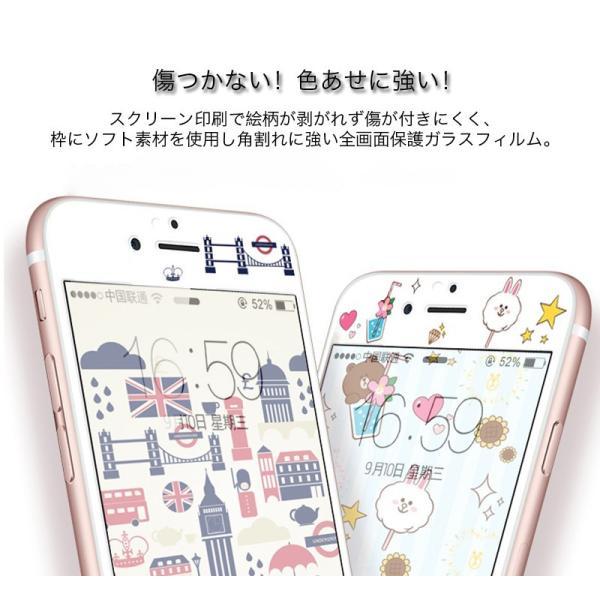 iPhone8 Plus ガラスフィルム 全面 iPhone7Plus 7 8 強化ガラスフィルム iPhone6s Plus 6 Plus 6s 6 ガラスフィルム 3D 耐衝撃 猫柄 9H かわいい 指紋防止|k-seiwa-shop|02