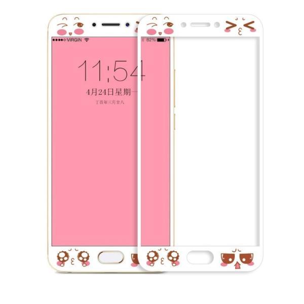 iPhone8 Plus ガラスフィルム 全面 iPhone7Plus 7 8 強化ガラスフィルム iPhone6s Plus 6 Plus 6s 6 ガラスフィルム 3D 耐衝撃 猫柄 9H かわいい 指紋防止|k-seiwa-shop|12