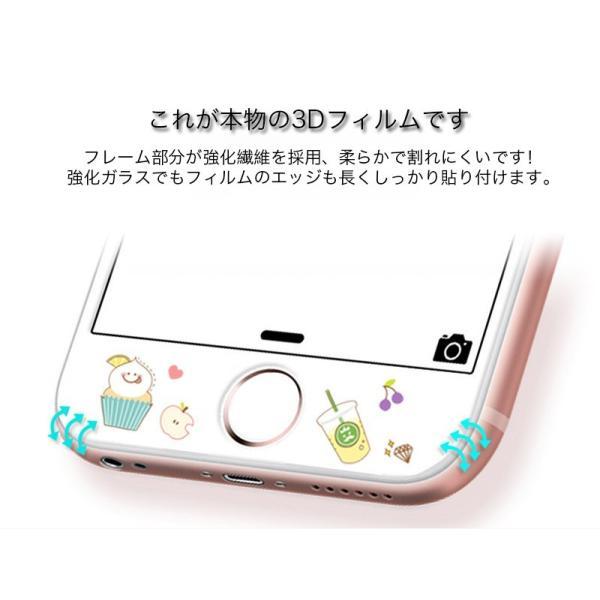 iPhone8 Plus ガラスフィルム 全面 iPhone7Plus 7 8 強化ガラスフィルム iPhone6s Plus 6 Plus 6s 6 ガラスフィルム 3D 耐衝撃 猫柄 9H かわいい 指紋防止|k-seiwa-shop|03