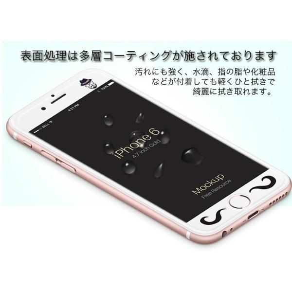iPhone8 Plus ガラスフィルム 全面 iPhone7Plus 7 8 強化ガラスフィルム iPhone6s Plus 6 Plus 6s 6 ガラスフィルム 3D 耐衝撃 猫柄 9H かわいい 指紋防止|k-seiwa-shop|06