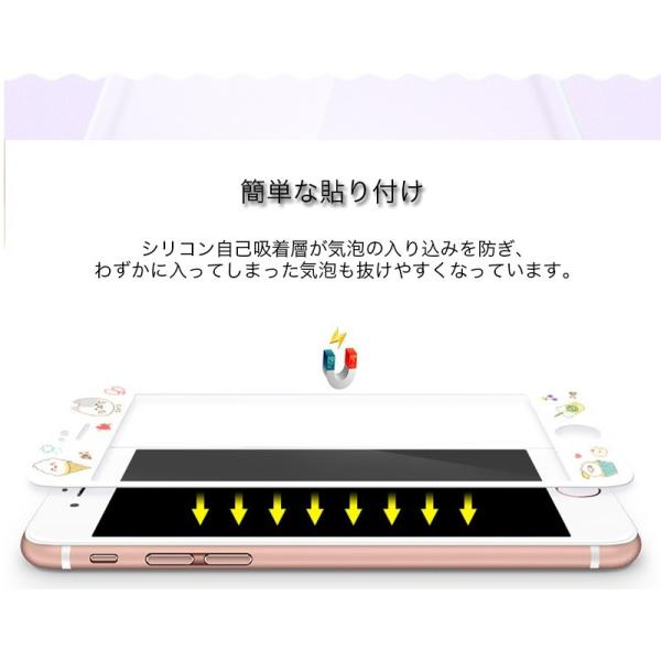 iPhone8 Plus ガラスフィルム 全面 iPhone7Plus 7 8 強化ガラスフィルム iPhone6s Plus 6 Plus 6s 6 ガラスフィルム 3D 耐衝撃 猫柄 9H かわいい 指紋防止|k-seiwa-shop|07