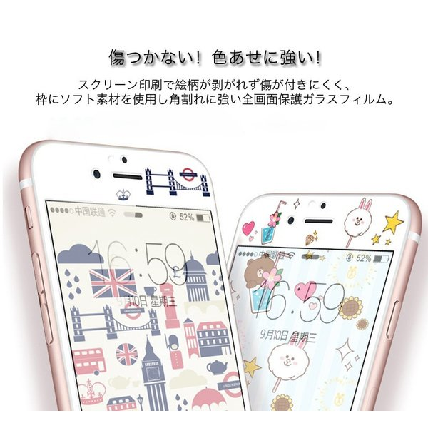 「透明ケース付き」iPhone7 Plus 強化ガラスフィルム 耐衝撃 iPhone7 ガラスフィルム 全面保護 保護フィルム 猫柄 9H 指紋防止|k-seiwa-shop|02