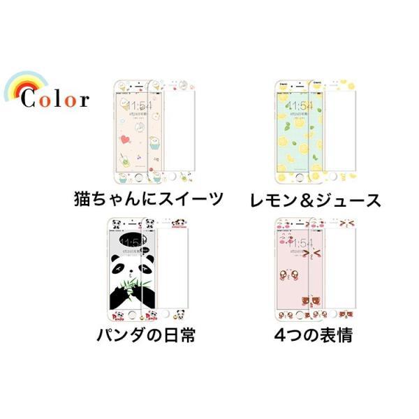「透明ケース付き」iPhone7 Plus 強化ガラスフィルム 耐衝撃 iPhone7 ガラスフィルム 全面保護 保護フィルム 猫柄 9H 指紋防止|k-seiwa-shop|13