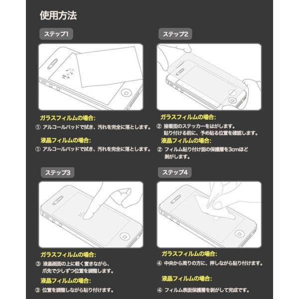 「透明ケース付き」iPhone7 Plus 強化ガラスフィルム 耐衝撃 iPhone7 ガラスフィルム 全面保護 保護フィルム 猫柄 9H 指紋防止|k-seiwa-shop|14