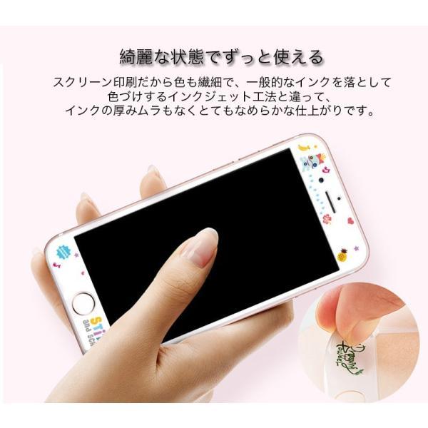 「透明ケース付き」iPhone7 Plus 強化ガラスフィルム 耐衝撃 iPhone7 ガラスフィルム 全面保護 保護フィルム 猫柄 9H 指紋防止|k-seiwa-shop|04