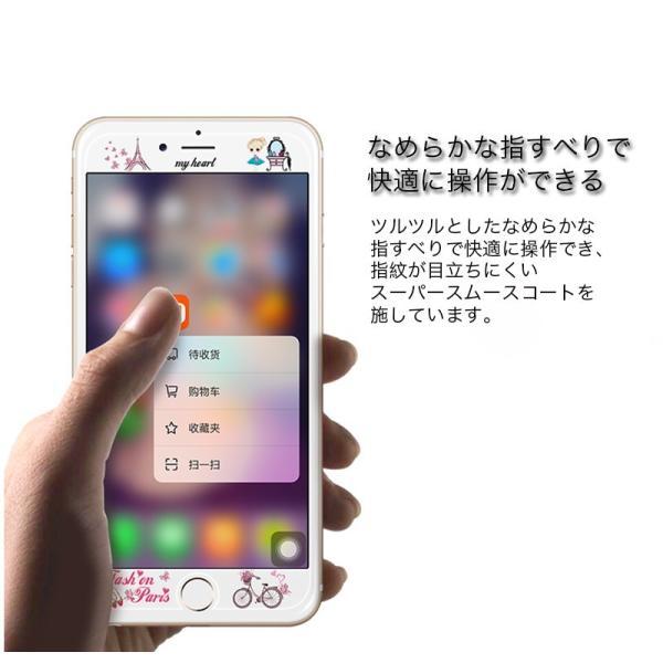「透明ケース付き」iPhone7 Plus 強化ガラスフィルム 耐衝撃 iPhone7 ガラスフィルム 全面保護 保護フィルム 猫柄 9H 指紋防止|k-seiwa-shop|05