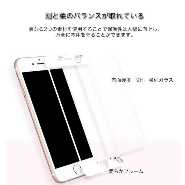 「透明ケース付き」iPhone7 Plus 強化ガラスフィルム 耐衝撃 iPhone7 ガラスフィルム 全面保護 保護フィルム 猫柄 9H 指紋防止|k-seiwa-shop|08