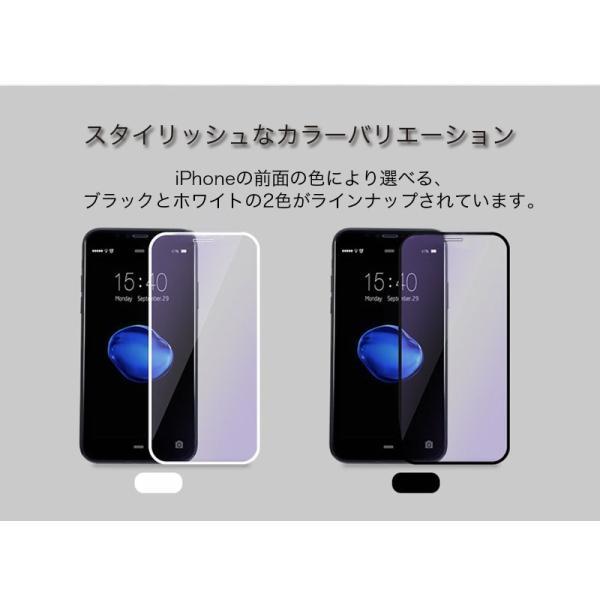 2枚セット iPhoneXSMax クリアケース同梱 iPhoneXS ガラスフィルム ブルーライトカット iPhoneXR 日本旭硝子製素材 9H硬度 耐衝撃 アイフォンX 液晶保護フィルム|k-seiwa-shop|11