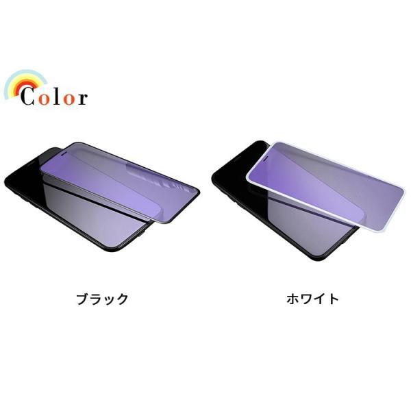 2枚セット iPhoneXSMax クリアケース同梱 iPhoneXS ガラスフィルム ブルーライトカット iPhoneXR 日本旭硝子製素材 9H硬度 耐衝撃 アイフォンX 液晶保護フィルム|k-seiwa-shop|14