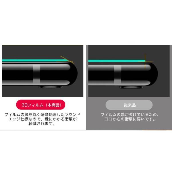 2枚セット iPhoneXSMax クリアケース同梱 iPhoneXS ガラスフィルム ブルーライトカット iPhoneXR 日本旭硝子製素材 9H硬度 耐衝撃 アイフォンX 液晶保護フィルム|k-seiwa-shop|04