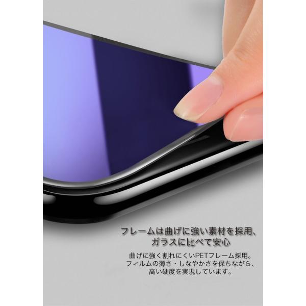 2枚セット iPhoneXSMax クリアケース同梱 iPhoneXS ガラスフィルム ブルーライトカット iPhoneXR 日本旭硝子製素材 9H硬度 耐衝撃 アイフォンX 液晶保護フィルム|k-seiwa-shop|05