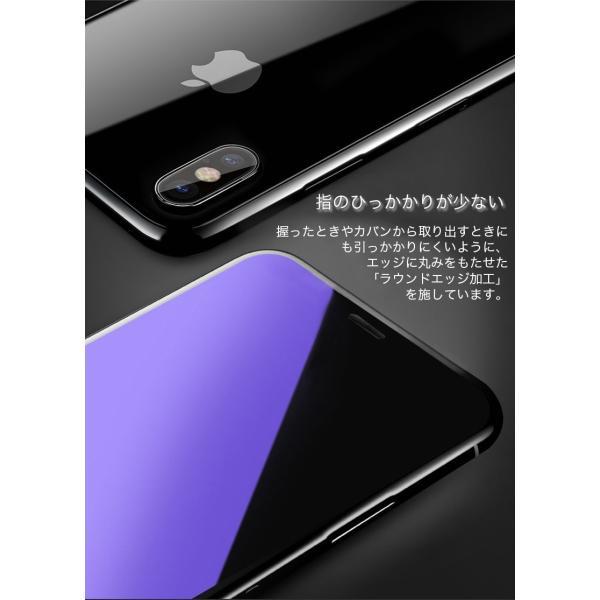 2枚セット iPhoneXSMax クリアケース同梱 iPhoneXS ガラスフィルム ブルーライトカット iPhoneXR 日本旭硝子製素材 9H硬度 耐衝撃 アイフォンX 液晶保護フィルム|k-seiwa-shop|06