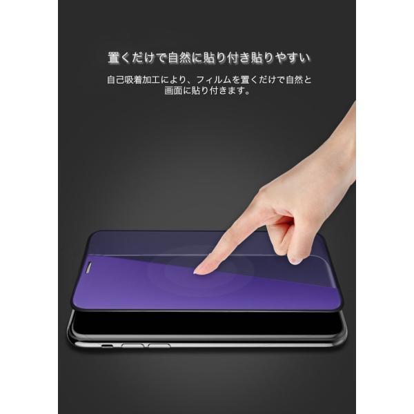 2枚セット iPhoneXSMax クリアケース同梱 iPhoneXS ガラスフィルム ブルーライトカット iPhoneXR 日本旭硝子製素材 9H硬度 耐衝撃 アイフォンX 液晶保護フィルム|k-seiwa-shop|07