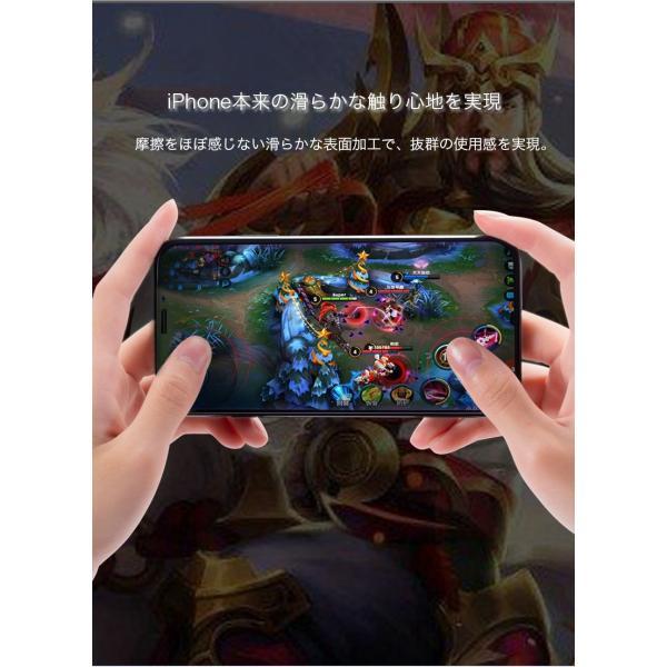 2枚セット iPhoneXSMax クリアケース同梱 iPhoneXS ガラスフィルム ブルーライトカット iPhoneXR 日本旭硝子製素材 9H硬度 耐衝撃 アイフォンX 液晶保護フィルム|k-seiwa-shop|09