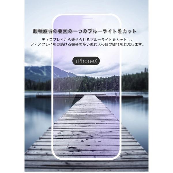 2枚セット iPhoneXSMax クリアケース同梱 iPhoneXS ガラスフィルム ブルーライトカット iPhoneXR 日本旭硝子製素材 9H硬度 耐衝撃 アイフォンX 液晶保護フィルム|k-seiwa-shop|10