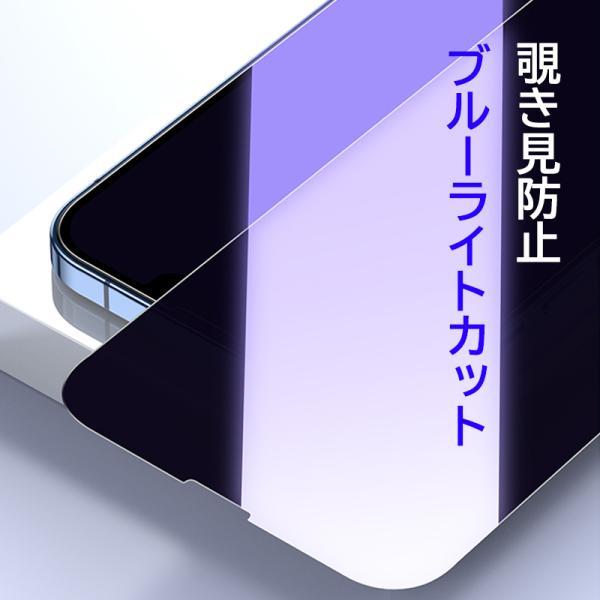 iPhone XR ガラスフィルム ブルーライトカット 3D iPhone XS Max X 6s 6 Plus iPhone8 Plus 7 Plus iPhoneSE 5s 5 フィルム 日本旭硝子素材 9H硬度|k-seiwa-shop