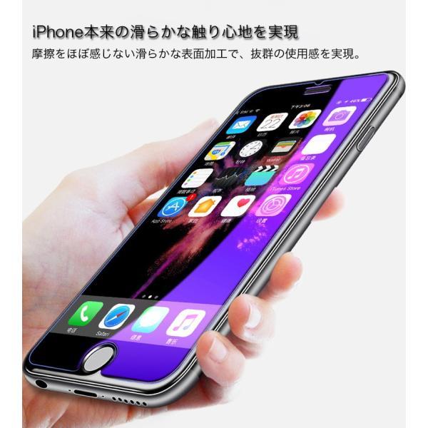 iPhone XR ガラスフィルム ブルーライトカット 3D iPhone XS Max X 6s 6 Plus iPhone8 Plus 7 Plus iPhoneSE 5s 5 フィルム 日本旭硝子素材 9H硬度|k-seiwa-shop|04