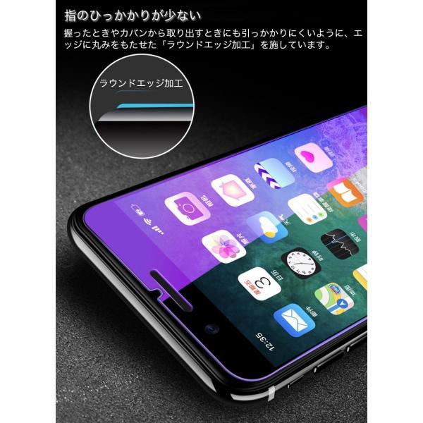 iPhone XR ガラスフィルム ブルーライトカット 3D iPhone XS Max X 6s 6 Plus iPhone8 Plus 7 Plus iPhoneSE 5s 5 フィルム 日本旭硝子素材 9H硬度|k-seiwa-shop|05