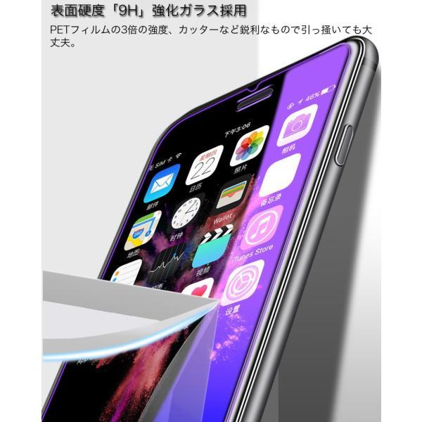 iPhone XR ガラスフィルム ブルーライトカット 3D iPhone XS Max X 6s 6 Plus iPhone8 Plus 7 Plus iPhoneSE 5s 5 フィルム 日本旭硝子素材 9H硬度|k-seiwa-shop|07