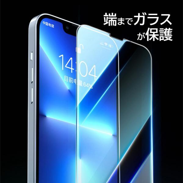 iPhone XR ガラスフィルム iPhone11 Pro Max iPhone11 iPhone XS Max フィルム 強化ガラス 日本旭硝子製素材 iPhoneX フィルム 硬度9H 衝撃吸収 ラウンドエッジ|k-seiwa-shop