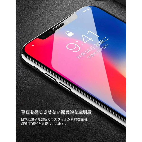 iPhone XR ガラスフィルム iPhone11 Pro Max iPhone11 iPhone XS Max フィルム 強化ガラス 日本旭硝子製素材 iPhoneX フィルム 硬度9H 衝撃吸収 ラウンドエッジ|k-seiwa-shop|03