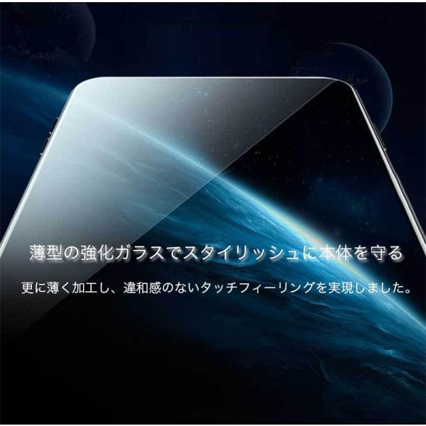iPhone XR ガラスフィルム iPhone11 Pro Max iPhone11 iPhone XS Max フィルム 強化ガラス 日本旭硝子製素材 iPhoneX フィルム 硬度9H 衝撃吸収 ラウンドエッジ|k-seiwa-shop|04