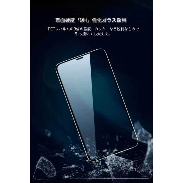 iPhone XR ガラスフィルム iPhone11 Pro Max iPhone11 iPhone XS Max フィルム 強化ガラス 日本旭硝子製素材 iPhoneX フィルム 硬度9H 衝撃吸収 ラウンドエッジ|k-seiwa-shop|05
