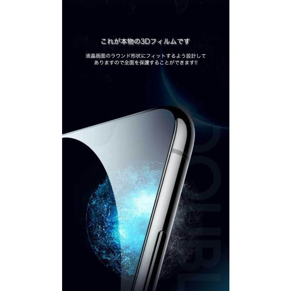 iPhone XR ガラスフィルム iPhone11 Pro Max iPhone11 iPhone XS Max フィルム 強化ガラス 日本旭硝子製素材 iPhoneX フィルム 硬度9H 衝撃吸収 ラウンドエッジ|k-seiwa-shop|06