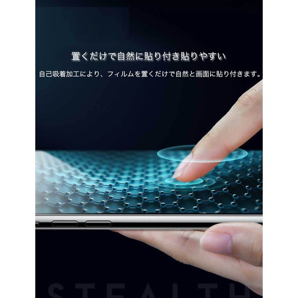 iPhone XR ガラスフィルム iPhone11 Pro Max iPhone11 iPhone XS Max フィルム 強化ガラス 日本旭硝子製素材 iPhoneX フィルム 硬度9H 衝撃吸収 ラウンドエッジ|k-seiwa-shop|08