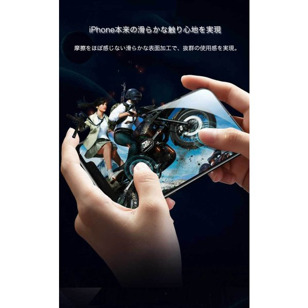 iPhone XR ガラスフィルム iPhone11 Pro Max iPhone11 iPhone XS Max フィルム 強化ガラス 日本旭硝子製素材 iPhoneX フィルム 硬度9H 衝撃吸収 ラウンドエッジ|k-seiwa-shop|10