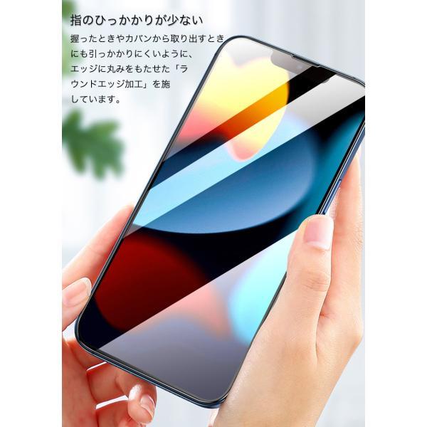 iPhone XS Max iPhone XR ガラスフィルム iPhone11 Pro Max  iPhone XS 強化ガラス iPhoneX iPhone8 Plus iPhone7 Plus iPhone6s 6 Plus 保護フィルム 全面保護|k-seiwa-shop|06