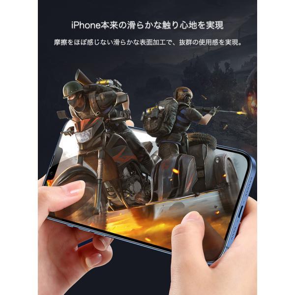 iPhone XS Max iPhone XR ガラスフィルム iPhone11 Pro Max  iPhone XS 強化ガラス iPhoneX iPhone8 Plus iPhone7 Plus iPhone6s 6 Plus 保護フィルム 全面保護|k-seiwa-shop|08
