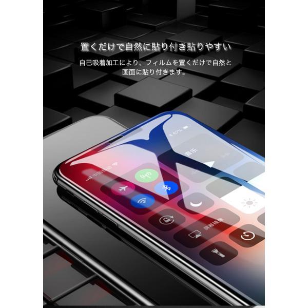 iPhoneXS Max iPhoneXS iPhoneX iPhoneXR ガラスフィルム 2枚セット iPhone8 Plus iPhone7 Plus iPhone6s 6 Plus 強化ガラス フィルム 3D 硬度9H 衝撃吸収|k-seiwa-shop|12